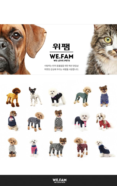 위팸(WEFAM) 단가라 올인원 _Navy&Ivory